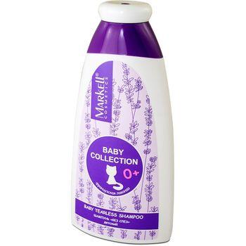 купить Шампунь детский Markell Cosmetics «Без слез» 200мл в Кишинёве