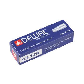 Лезвия прямые (10 шт) DEWAL 03-12B