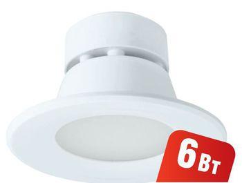 купить LED (6W) NDL-P1-6W-840-SL-LED (аналог R63 60 Вт)(d100) в Кишинёве