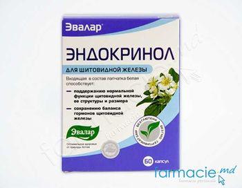 купить Endocrinol caps N60 Evalar в Кишинёве