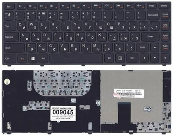 Keyboard Lenovo Yoga 13 ENG/RU Black