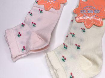 купить KBS носки для девочек в сетку 40185 в Кишинёве