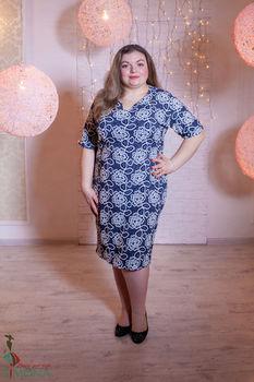 cumpără Платье Simona ID  0820 în Chișinău