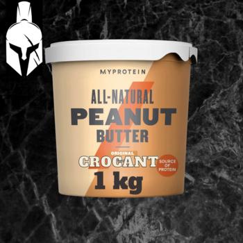 Арахисовое масло - Хрустящее - 1 кг