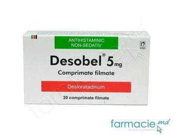 купить Desobel® comp. film. 5 mg  N10x3 в Кишинёве