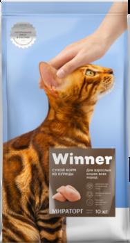 купить Мираторг Корм для взрослых кошек всех пород курное мясо 10кг в Кишинёве