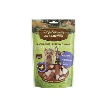 cumpără Derevenskiye lakomstva - Delicatețe pentru câini Mini : Osul de calciu cu rață 55 gr în Chișinău