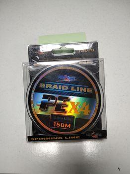 Шнур Braid Line 150м  (0.12мм)