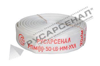 купить Рукав с внутренней гидроизоляционной камерой «Премиум» 50 мм 16bar в Кишинёве