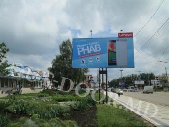 cumpără BLT57211B în Chișinău
