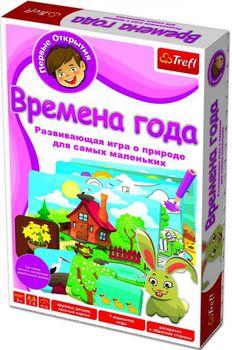 "01104 Trefl Game - ""Времена года"" RU/UA"