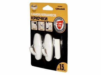 купить Крючок д/полотенец одинарный средний самоклеющий Aviora  к-кт (2 шт) в Кишинёве