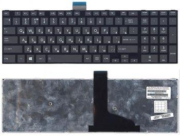Keyboard Toshiba Satellite S50-A S50D-A S50T-A S55-A S55T-A S55D-A L50-A L50D-A L55-A L55D-A M50-A M50D-A M50T-A L70-A S70-A S75-A L70-B S70-B C70-B C70-A C75-B ENG/RU Black
