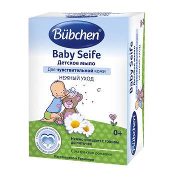 cumpără Bubchen Sapun pentru copii cu extract de musetel 125 gr în Chișinău