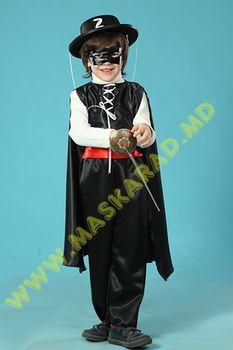 Карнавальный костюм: Зорро