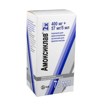 cumpără Amoksiklav 400mg + 57mg/5ml pulb./susp.orala 70ml în Chișinău