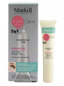 купить Крем-актив для кожи вокруг глаз, Eyes Care, Markell 15 гр в Кишинёве