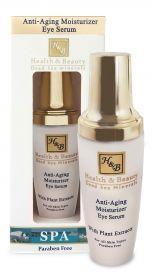 купить Health & Beauty Увлажняющий и предотвращающий старение гель для глаз 50ml (44.110) в Кишинёве