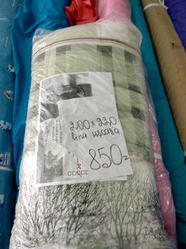 купить Одеяло легкое, из шерсти 200 * 220 в Кишинёве