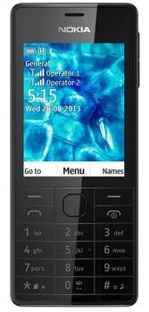 Nokia 515 2 SIM (DUAL) Black