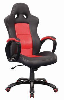 купить Офисный стул Q-029 в Кишинёве