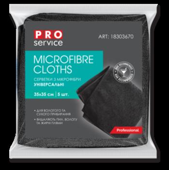 Салфетки из микрофибры универсальные PROservice Bar Area, 5 шт, черные