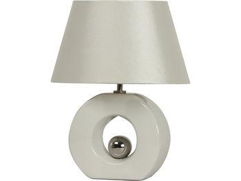 cumpără Lampa de masa Miguel alb 5086 în Chișinău