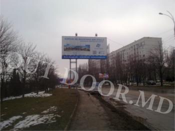 купить KTC45004B в Кишинёве