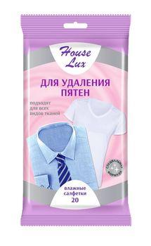 купить HL4 Влажные салфетки для пятен 20шт.720567 в Кишинёве