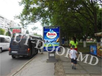 купить KBT24004A в Кишинёве