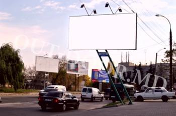 cumpără KRI67048A în Chișinău