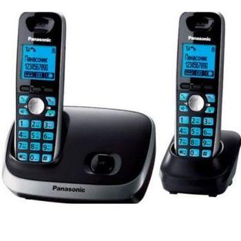 Telephone Dect Panasonic KX-TG1612UAH, Grey, + трубка TG-1611, AOH, Caller ID, телефонный справочник (50 записей), русскоязычное меню, 12 мелодий звонка, подсветка дисплея, до 15 часов в режиме разговора, до 170 часов в режиме ожид