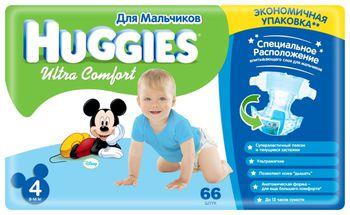 Huggies  Ultra Comfort 4 для мальчиков