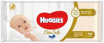 купить Влажные салфетки Huggies Elite Soft, 56 шт. в Кишинёве