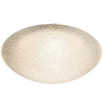 купить 40420-12 Светильник Tria в Кишинёве