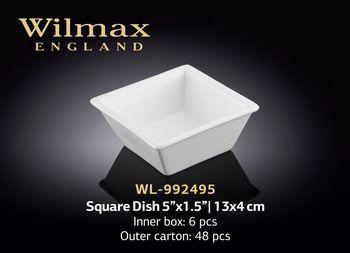 Салатница WILMAX WL-992495 (13 см)
