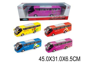 cumpără Autobus în Chișinău