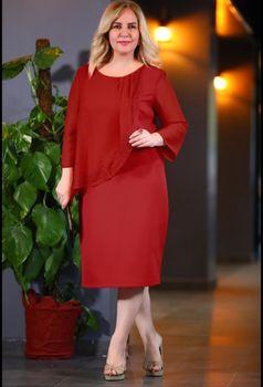 купить Платье Simona ID 3003 в Кишинёве