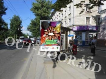 купить KTC24126A в Кишинёве
