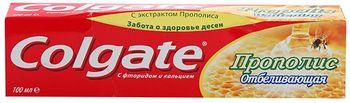 купить Colgate зубная паста Propolis White, 100мл в Кишинёве