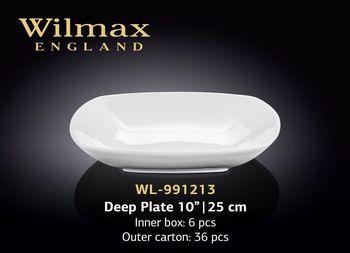 Farfurie WILMAX WL-991213 (25,5 cm)