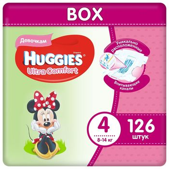 купить Подгузники для девочек Huggies Ultra Comfort 4 (8-14 кг) Disney Box, 126 шт. в Кишинёве