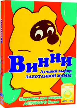 купить Порошок для стирки детского белья «Винни» в Кишинёве