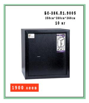Ferocon БС-38К.П1.9005