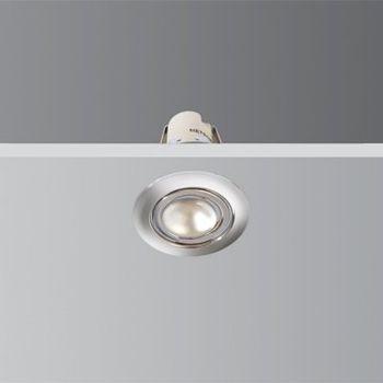 Metsan Встраиваемый светильник  R-39 белый