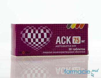 купить ASK comp. gastrorez. 75 mg N10x3 в Кишинёве