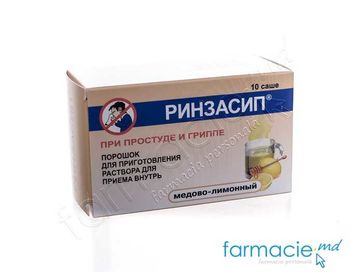купить Rinzasip pulb./sol.orala 5g N10 (lamiie si miere) в Кишинёве
