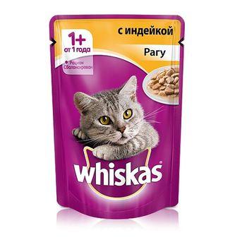 купить Whiskas рагу из индейки в Кишинёве