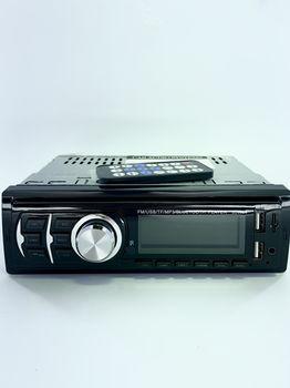 Magnitola MP3 + incarcator G 8-2