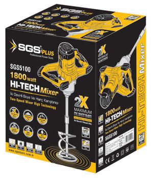 купить Строительный миксер SGS 5100 в Кишинёве